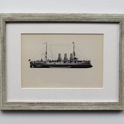 Oprawiona karta – historyczne statki #7